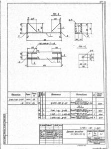 Крепежный элемент ММ-3 (3.407.1-137.2)