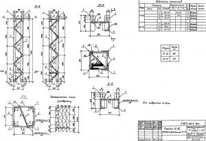 Крепежный элемент ТС-17 (3.407.2-162.4-9км)