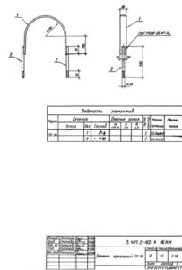 Крепежный элемент ТС-24 (3.407.2-162.4-16км)