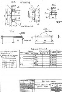 Крепежный элемент ТС-7 (3.407.1-137.2-007км)