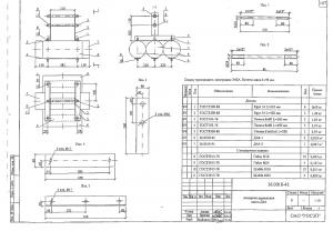 Крепление анкерной плиты ДА-4 (26.0018)