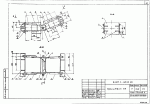 Кронштейн У-5 (3.407.1-143.8)