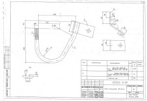 Крюк-кронштейн КК-24-в (22.0012)