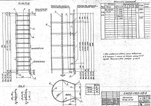 Лестница ТС-41 (3.407.9-172.2-КМ-8)