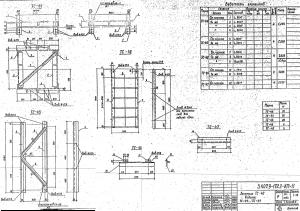 Лестница ТС-42 (3.407.9-172.2-КМ-11)
