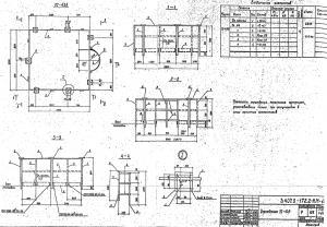 Лестница ТС-43А (3.407.9-172.2-КМ-10)