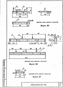Марка М5 (ОТП.С.03.61.07)