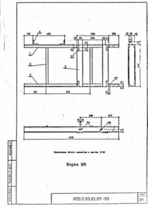 Марка М8 (ОТП.С.03.61.07)