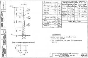 Молниеотвод 26.2м (3.407-108)