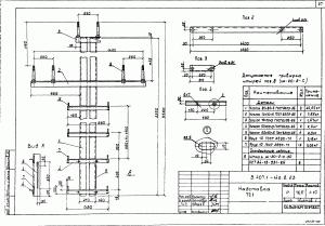 Надставка ТС-1 (3.407.1-143.8)