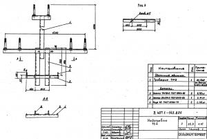 Надставка ТС-4 (3.407.1-143.8)