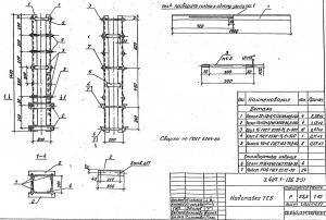 Надставка ТС-5 (3.407.1-136)