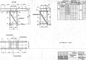 Надставка ТС-59 (3.407.9-172.2)