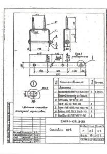 Накладка ОГ-4 (3.407.1-136.03)