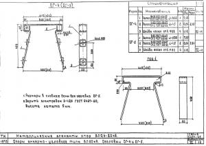 Накладка ОГ-4 (т.п.3.407-85)
