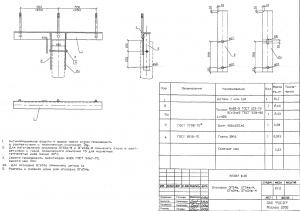 Оголовье ОГ-54в (22.0012)