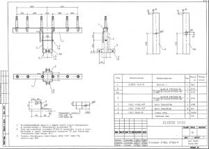 Оголовье ОГ-60а (21.0050)