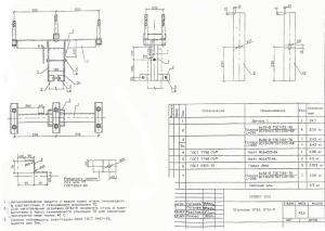 Оголовье ОГ-61 (20.0027)
