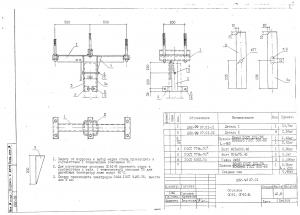 Оголовье ОГ-61 (Л62-99)