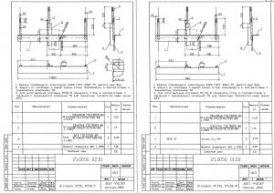 Оголовье ОГs56 (21.0050)