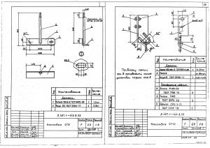 Оголовок ОГ-10 для деревянных опор (альб.3.407-85)