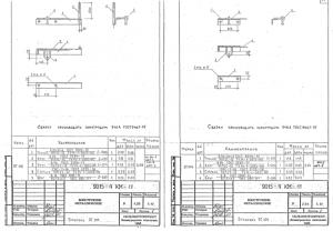 Оголовок ОГ-104 (9015-4КМ)