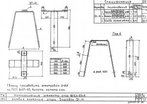Оголовок ОГ-11 для деревянных опор (альб.3.407-85)