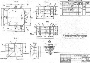 Ограждение ТС-43 (3.407.9-172.2-КМ-9)