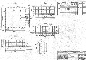 Ограждение ТС-58 (3.407.9-172.2)