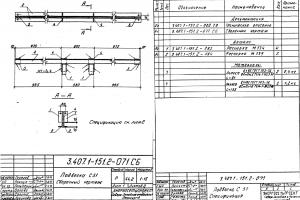 Подвеска С51 (3.407.1-151)