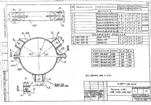 Полухомут Х-267 (3.407.1-164.1)