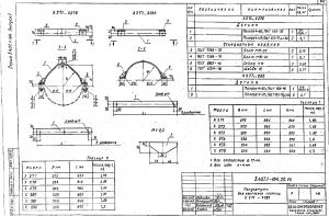 Полухомут Х-279 (3.407.1-164.1)