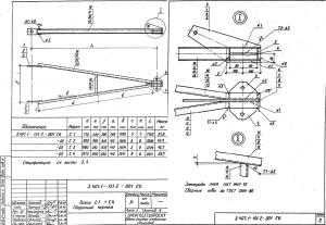 Пояс С1 (3.407.1-151.2)