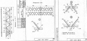 Пояс С32 (3.407.1-152.1)