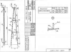 Пояс С6 (3.407.1-175.2)