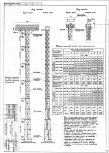 Прожекторная мачта 45м(3.501.2-123)