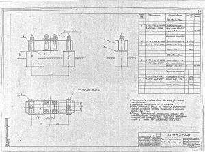 Ростверк Ф2.35-4-20 (3.407.9-146.1)