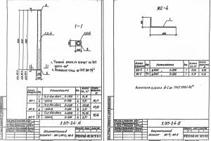 Соединительный элемент МС-4 (3.017-3.4)