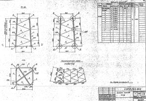 Стойка ТС-36 (3.407.9-172.2)