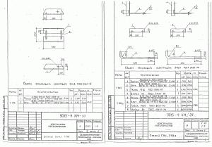 Стяжка Г-101 (9015-4КМ)