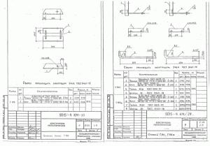 Стяжка Г-101А (9015-4КМ)