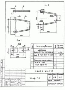 Стяжка Г-6 (3.407.1-143.8)