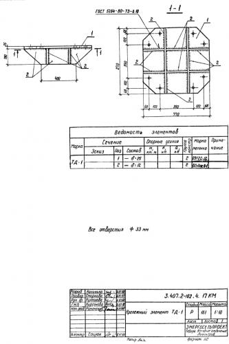 ТД-1 крепежный элемент (3.407.2-162.4) - фото