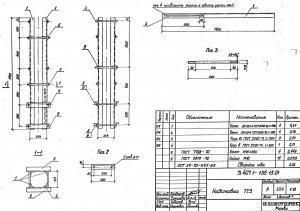 Траверса ТС-3 (3.407.1-136.13.01)
