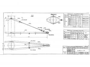 Траверса ТВ-270 (3.407.1-164.1) - фото