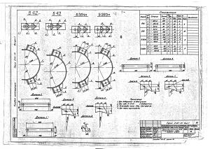 Тросодержатель Б-42 (3.407-131)