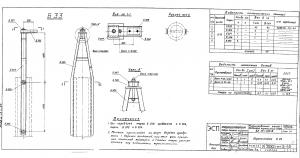 Тросостойка Б-33 (3082тм-т2-43)