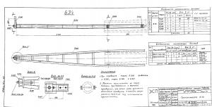 Тросостойка Б-34 (3082тм-т2)