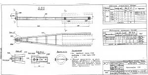 Тросостойка Б-35 (3082тм-т2) - фото