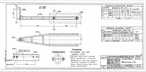 Тросостойка Б-36 (3082тм-т3)